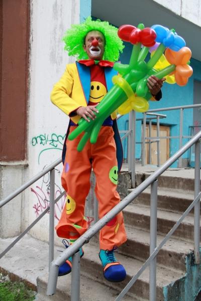 Поздравления от клоуна на юбилей