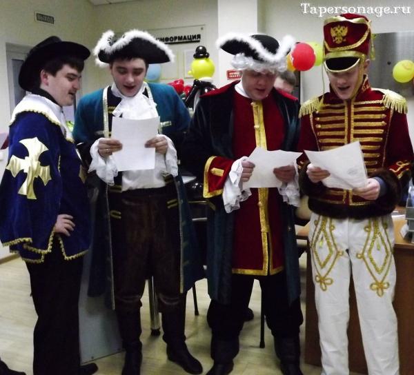 cb00246461e4c Прокат карнавальных костюмов в агентстве