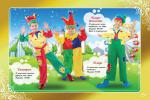 Прокат костюмов для детей. Групповые и индивидуальные заявки. Прокат детских костюмов для детского сада.
