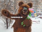 """Ростовая кукла """"Медведь"""" напрокат. 2000 рублей в сутки"""