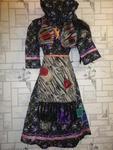 Костюм Бабки, Бабушки, Бабы Яги для ребенка 5-6 лет. Прокат костюма 600 рублей. Есть светлая блуза и светлый фартук.