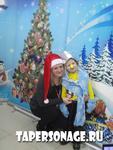Колпак Санта Клауса меховой.