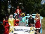 Карнавальный набор Бременских музыкантов:3 костюма персонажей на выбор, 2 шапки-маски (Осел, Кот), бутафорские гитары. От 2500 рублей