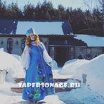 Сценический костюм в народном стиле - сарафан, блуза, кокошник. Размер 48 напрокат. 1200 рублей в сутки.